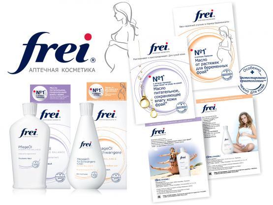 Prekinio ženklo FREI reklama, 2014 m.