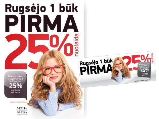 Rugsėjo 1 akcijos reklama, 2013-2014 m.
