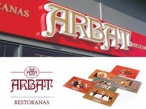 """Rusiškos virtuvės restoranas """"ARBAT""""."""